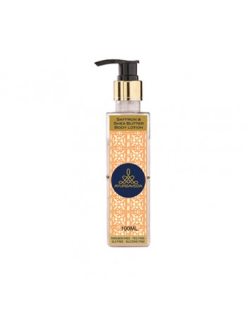 Saffron and Shea Butter Body Lotion
